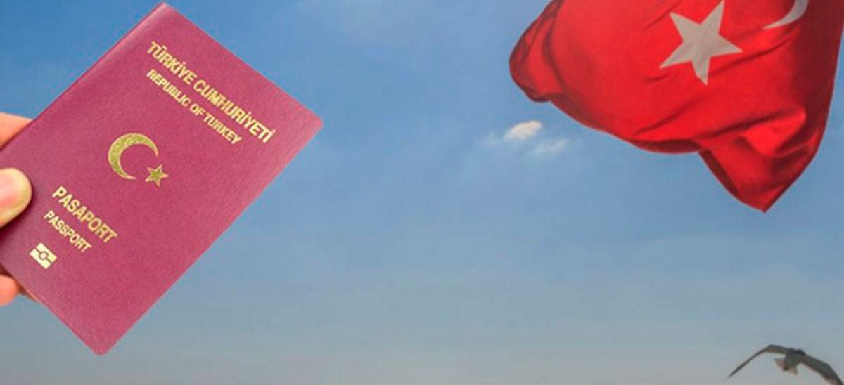 процесс получения Гражданства Турции
