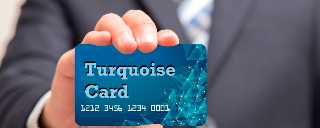 ВНЖ и гражданство Турции 2020 через «Turquise Card»/Бирюзовую карту