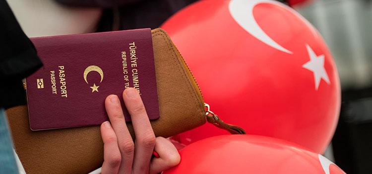 Как получить турецкое гражданство в 2020 году дистанционно – краткая инструкция