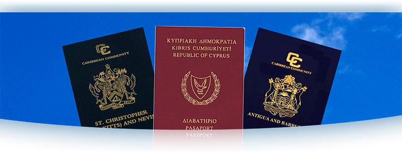 паспорт скоро станет дешевле