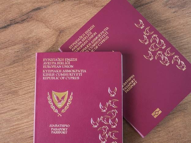 возобновление выдачи инвестиционного гражданства