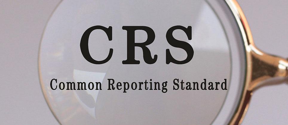 избежать попадания в отчетность CRS