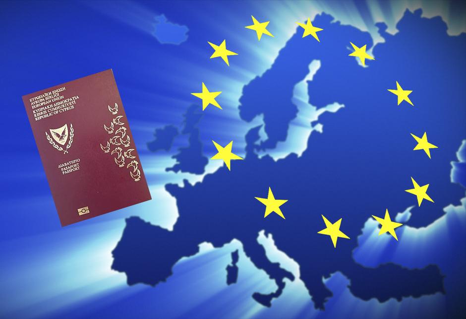 гражданство за недвижимость Кипра