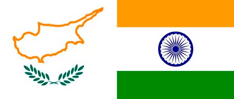 СИДН, заключенного между Кипром и Индией
