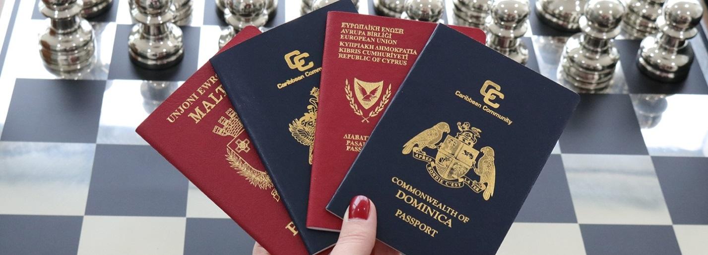 оформляя второй паспорт и экономическое гражданство
