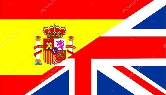 конфликт между Испанией и Великобританией