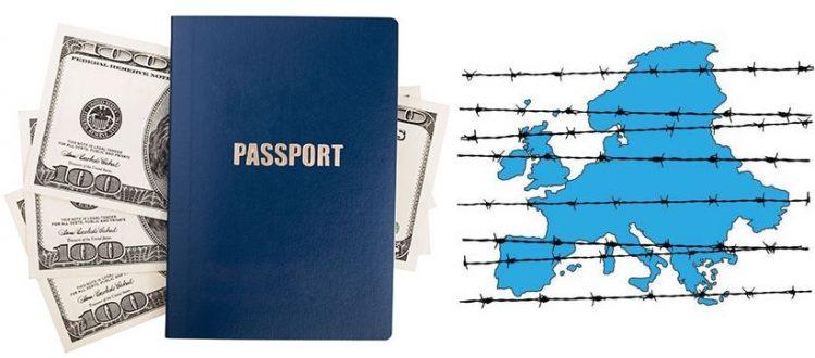 Гражданство за инвестиции в эпоху закрытых границ