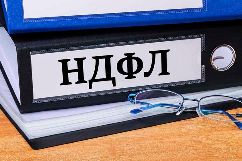 Ставка НДФЛ в России для состоятельных россиян увеличена до 15%