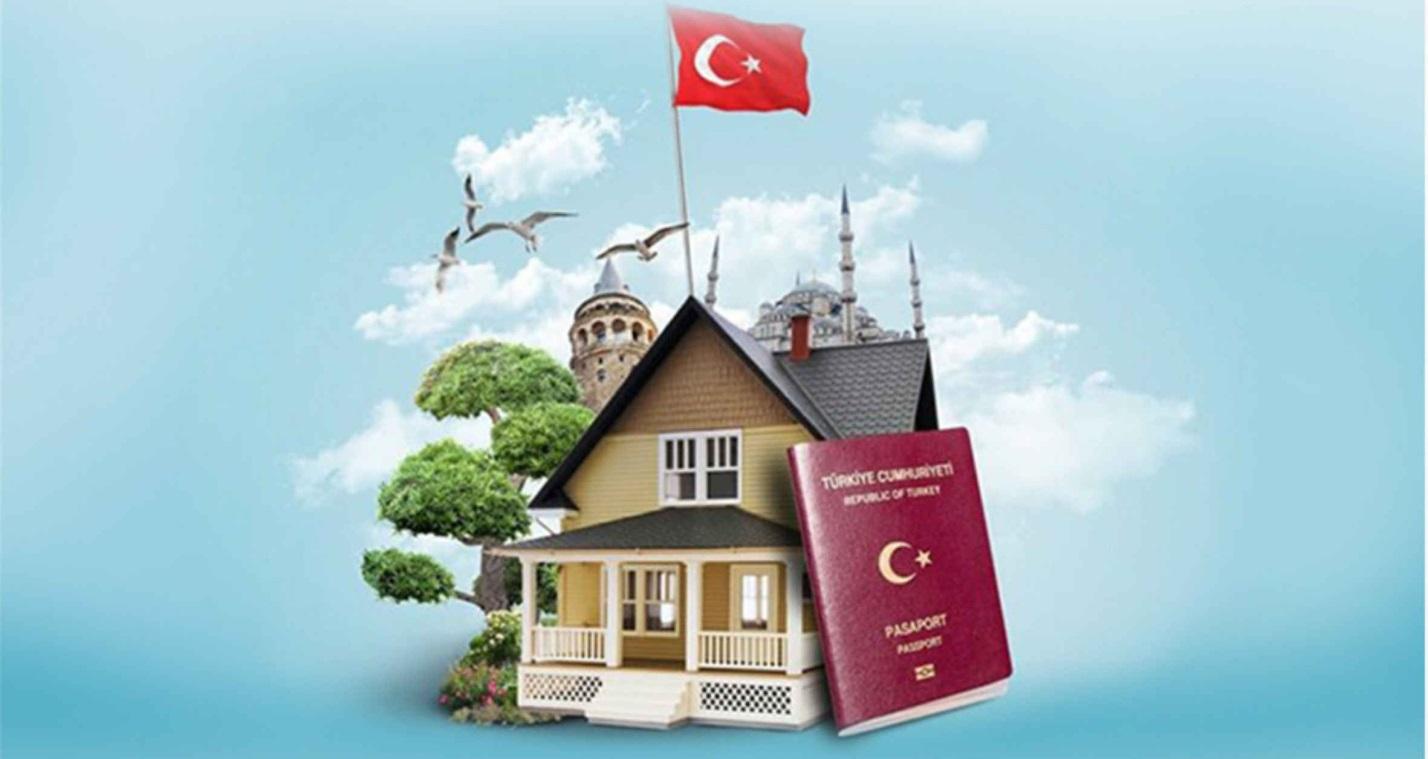 гражданства Турции за деньги