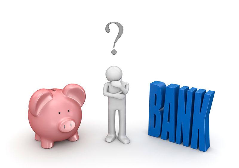 как выбрать банковский счёт