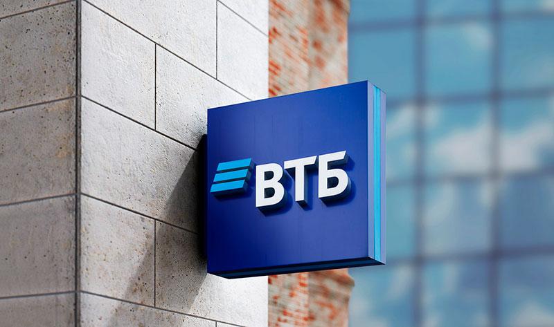 Открыть корпоративный счет в Грузии удаленно в VTB Georgia — 3 999 EUR