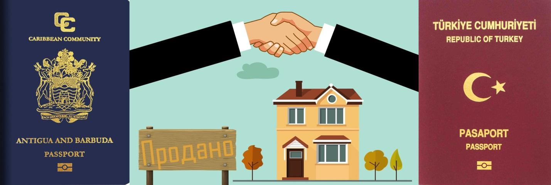 инвестиции в покупку недвижимости