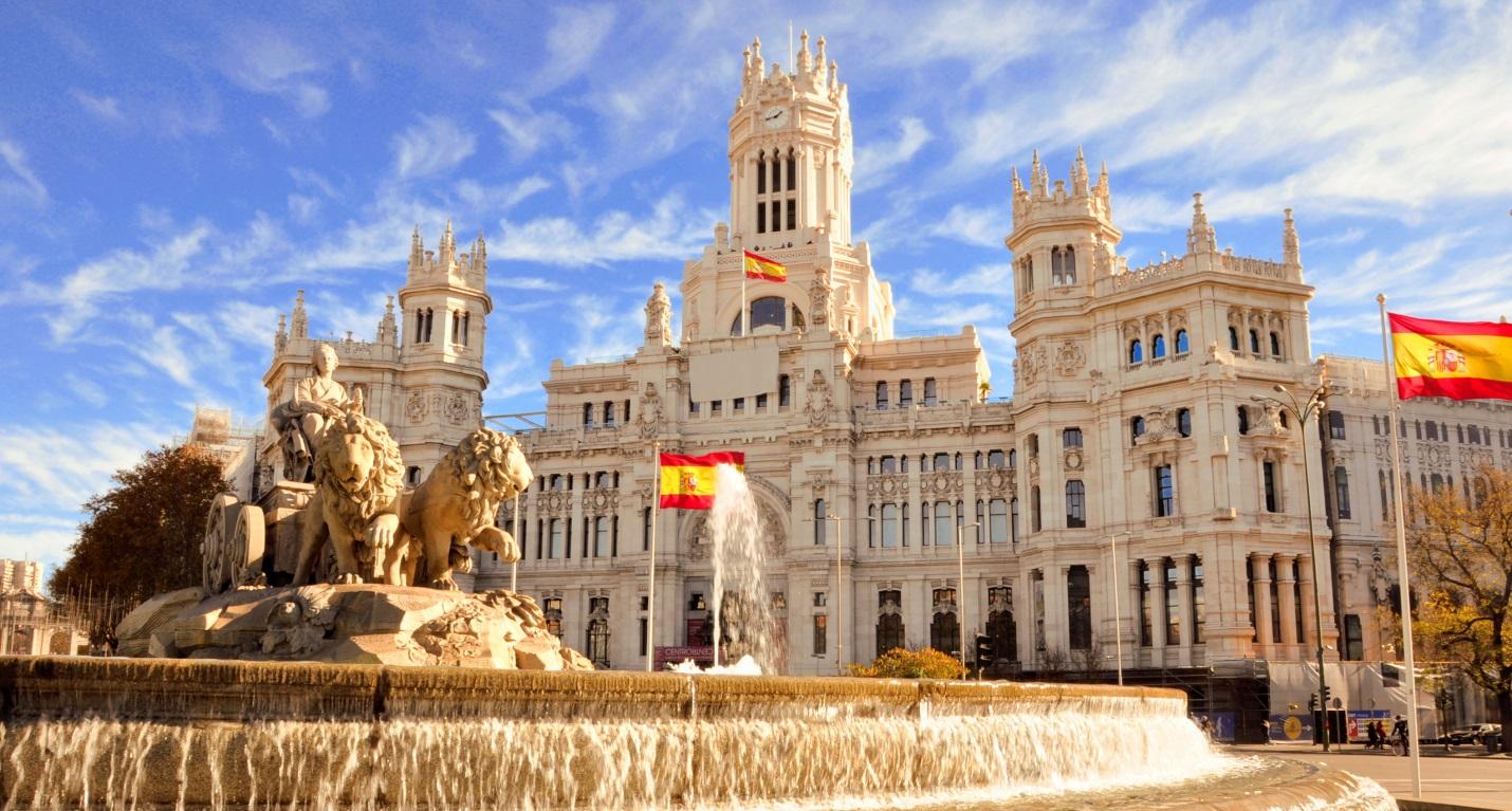 недвижимость в Мадриде