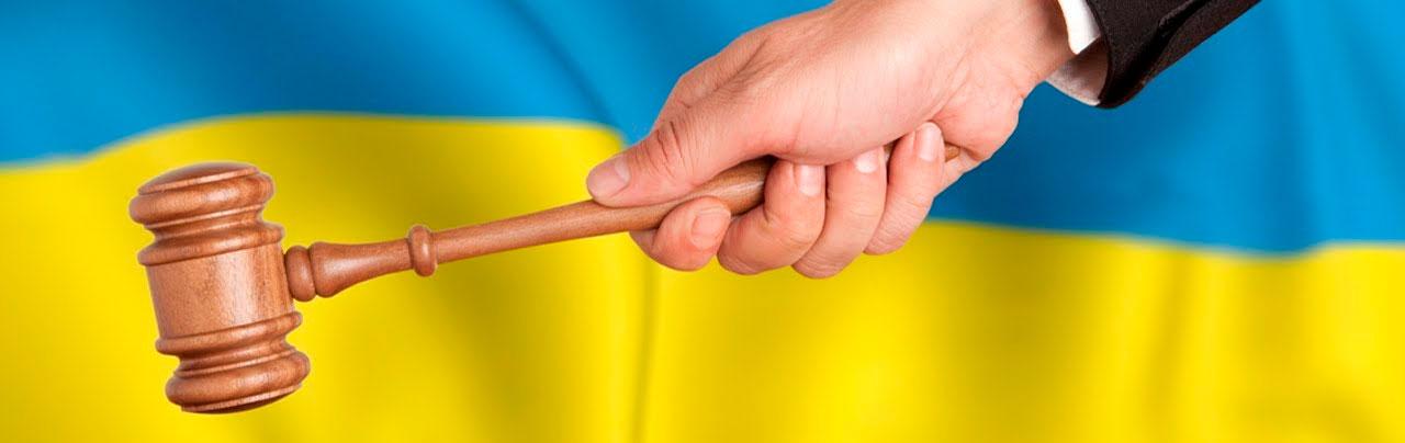для украинского бизнеса