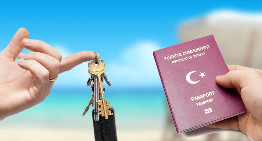 гражданство за инвестиции в недвижимость