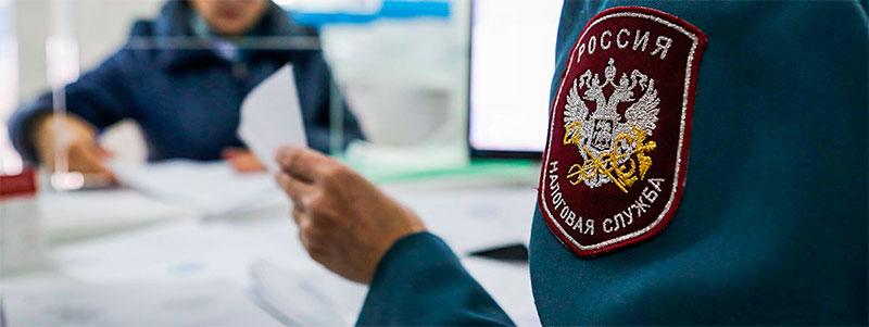 Информация касается российских налоговых резидентов