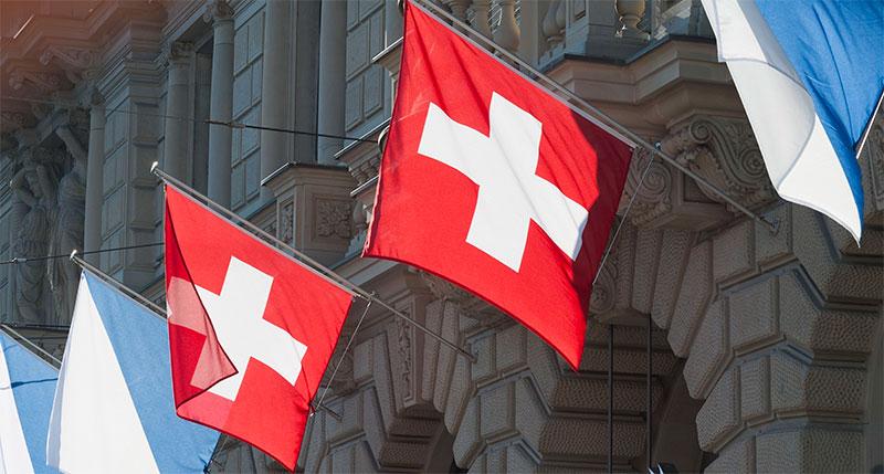 Список банков Швейцарии