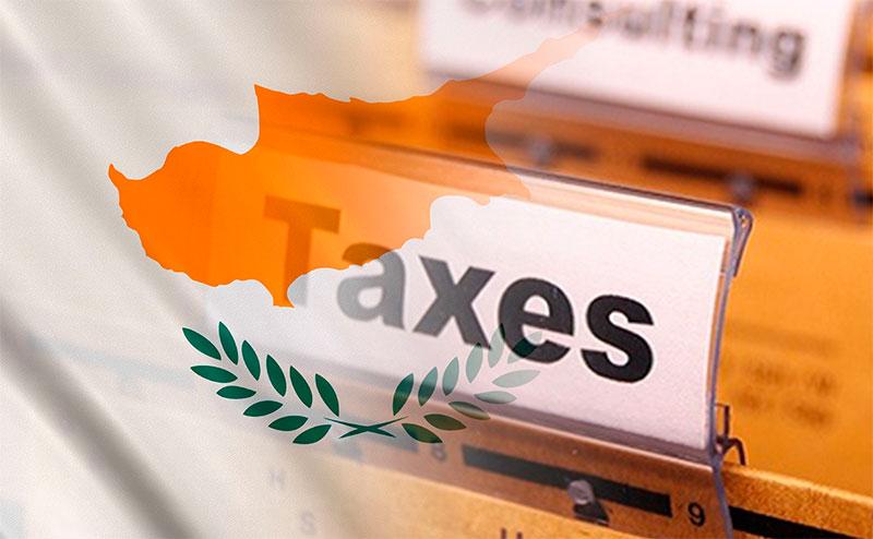 налогообложения налоговых резидентов Кипра
