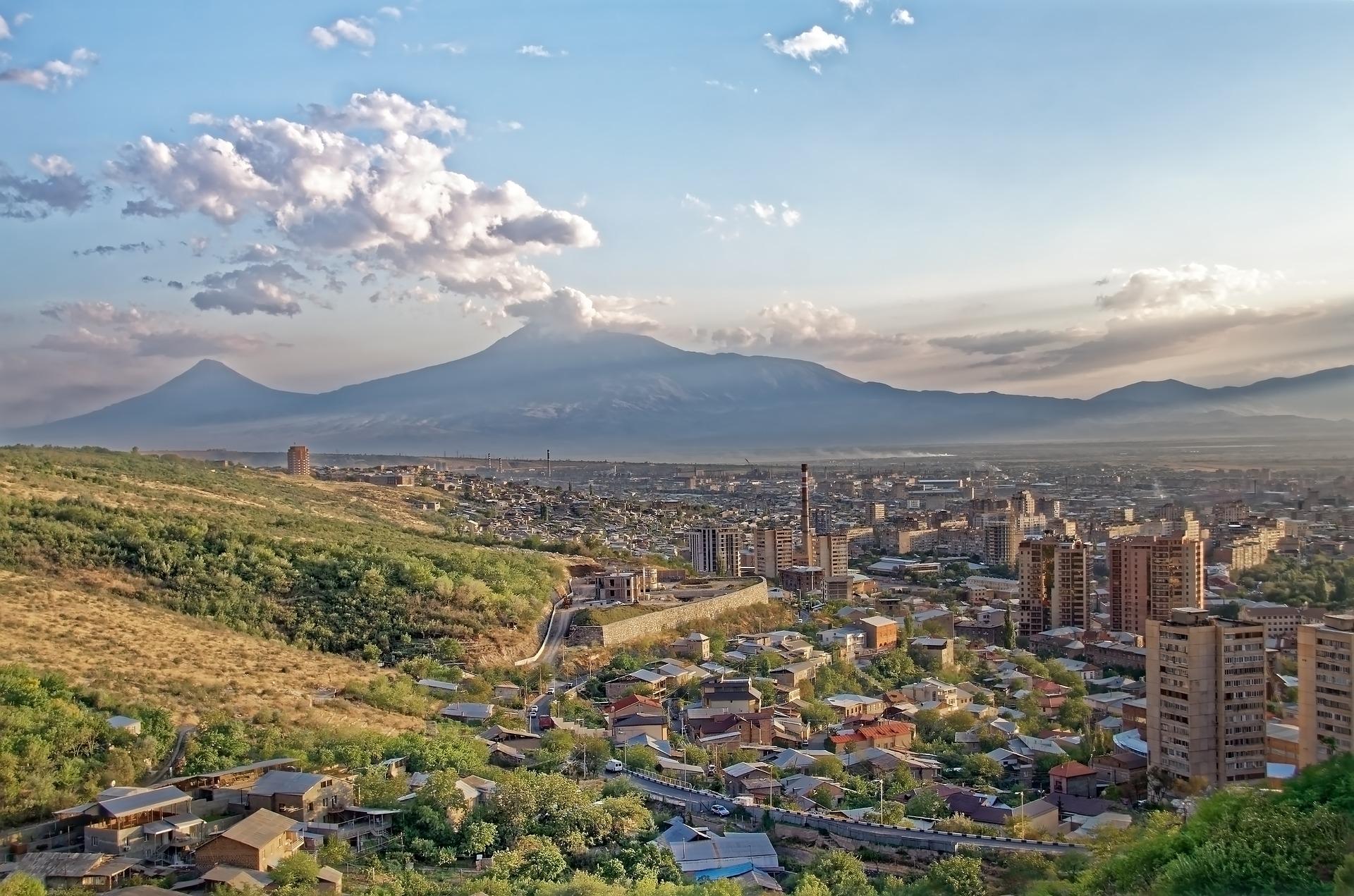Бизнес Армения