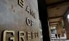 Золотая виза Греции за банковский депозит: как получить?