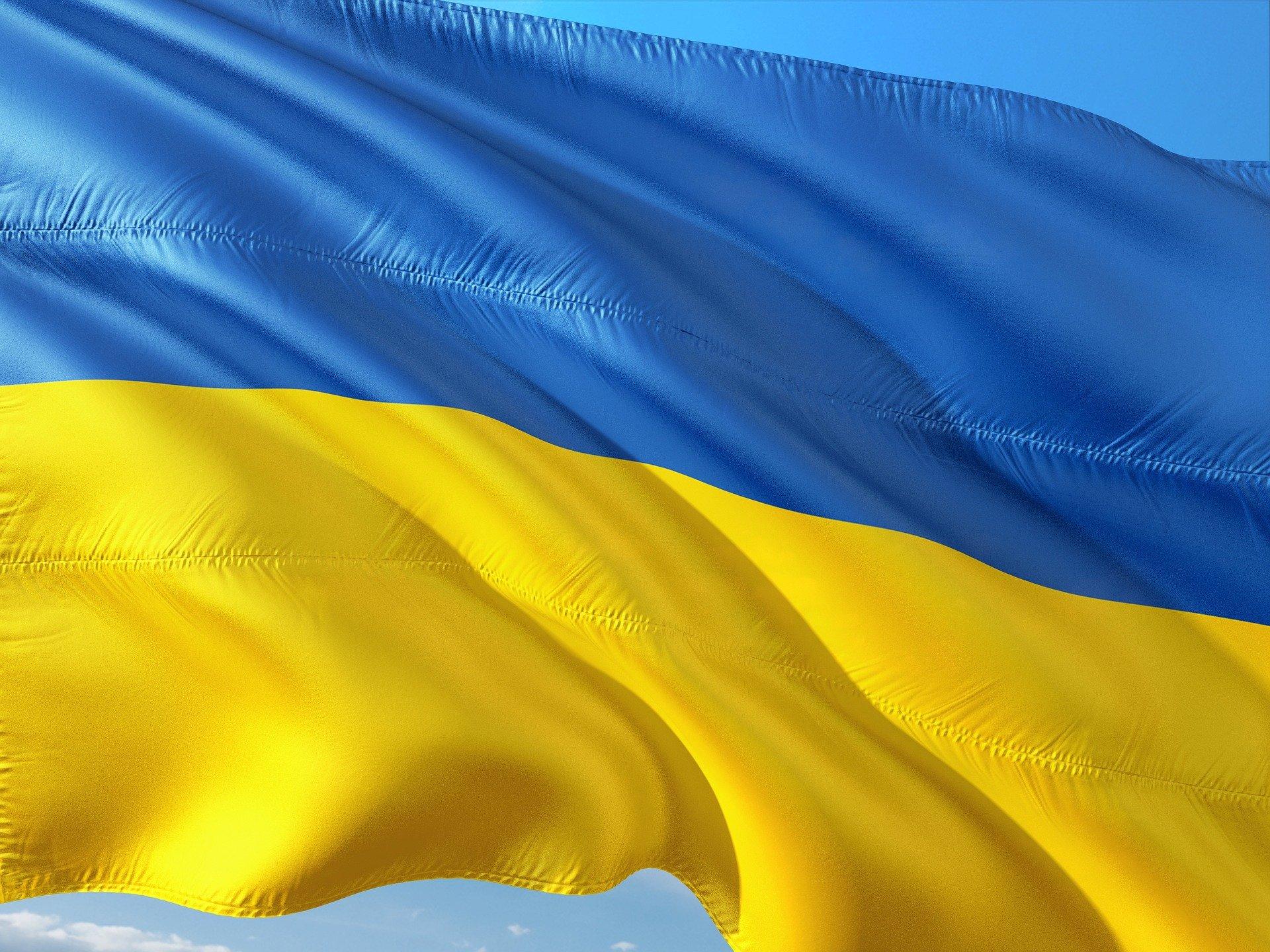 Украина счета