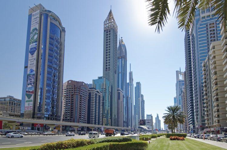 Компания в ОАЭ