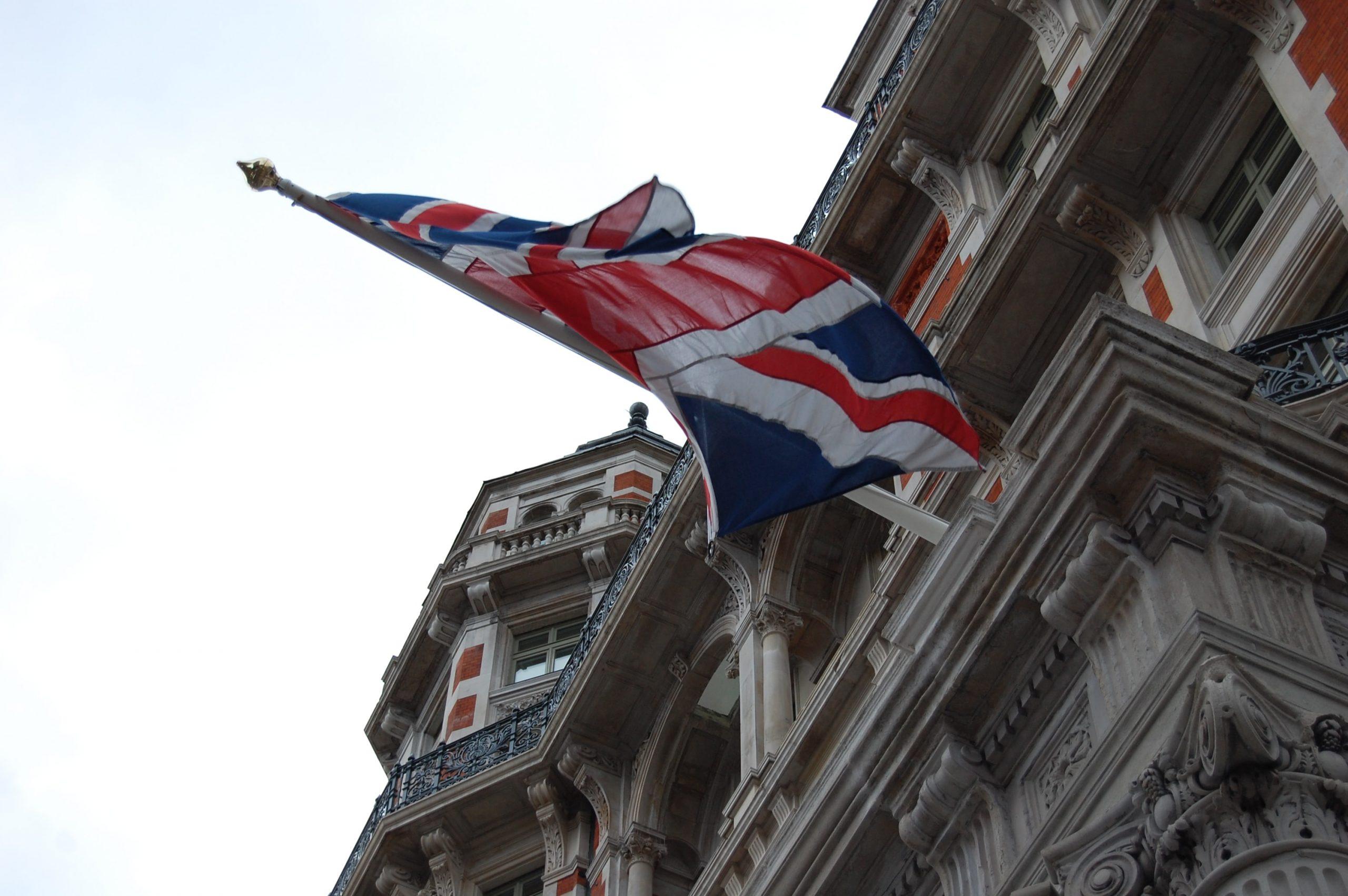 Фото - компания в Великобритании