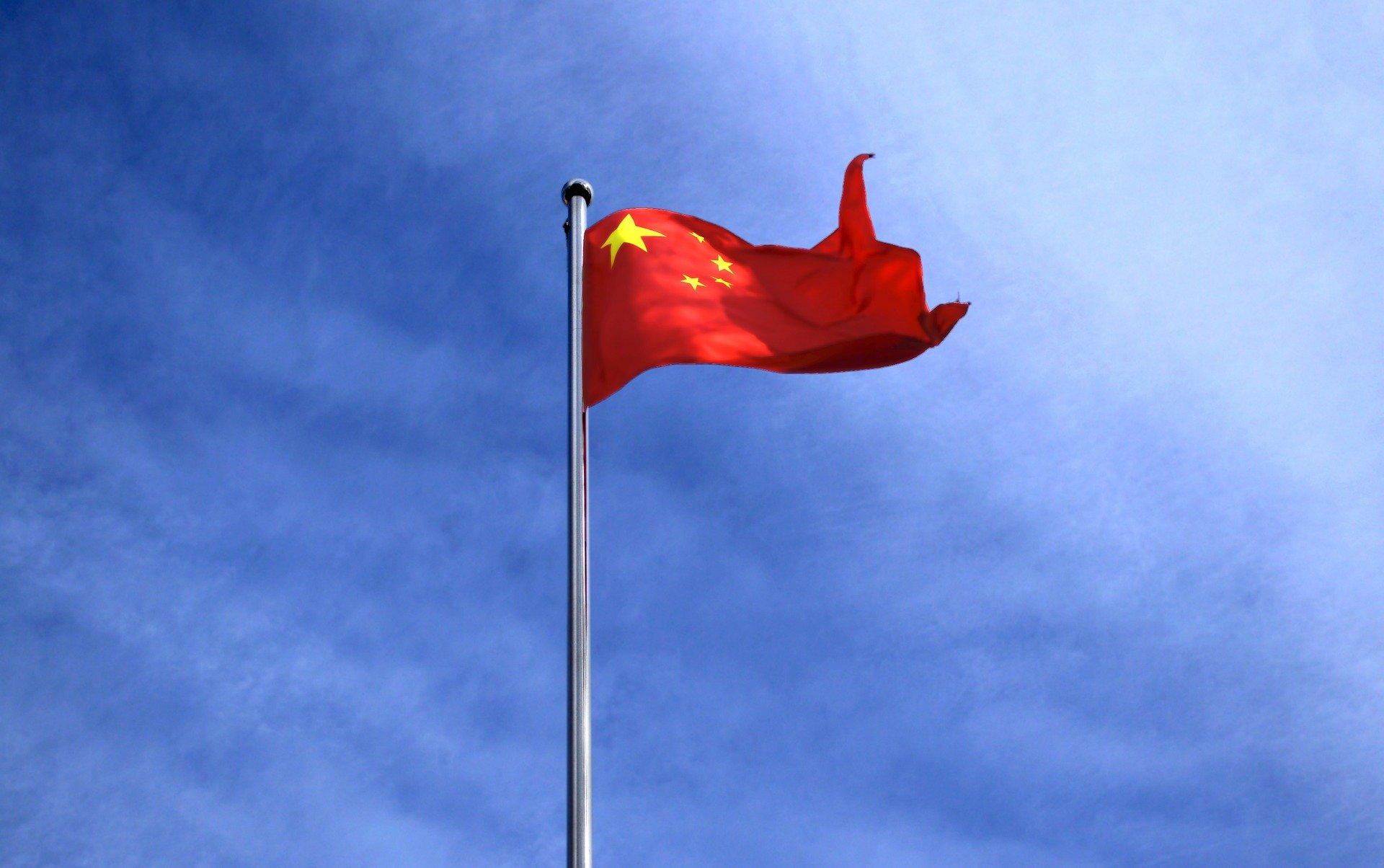 Товарный знак в Китае