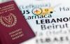 Схема инвестиционного гражданства Кипра закроется 1 ноября? Действуйте!