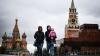 Разрешено ли иметь двойное гражданство россиянам?
