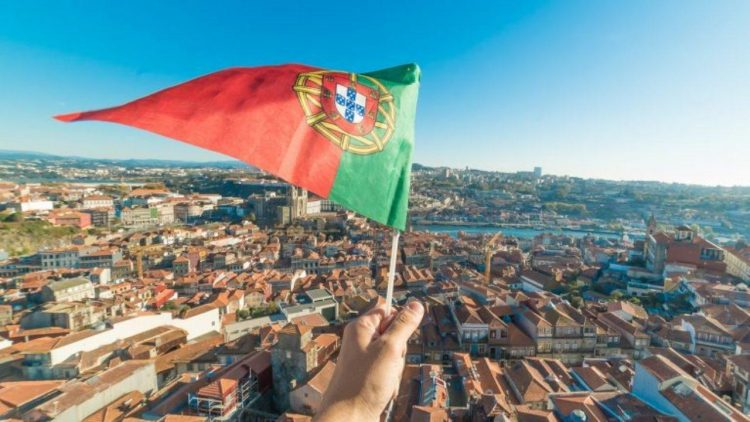 Португалия Резиденство