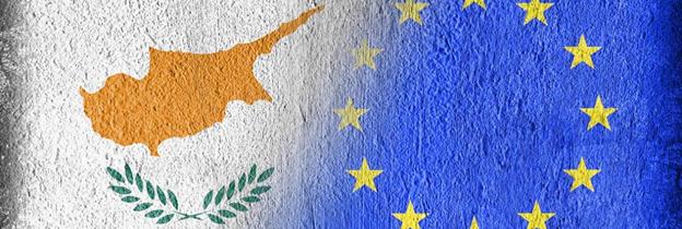 Инвестиции в гражданство Кипра