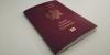 Экономическое гражданство Черногории: одобрены 3 новых проекта