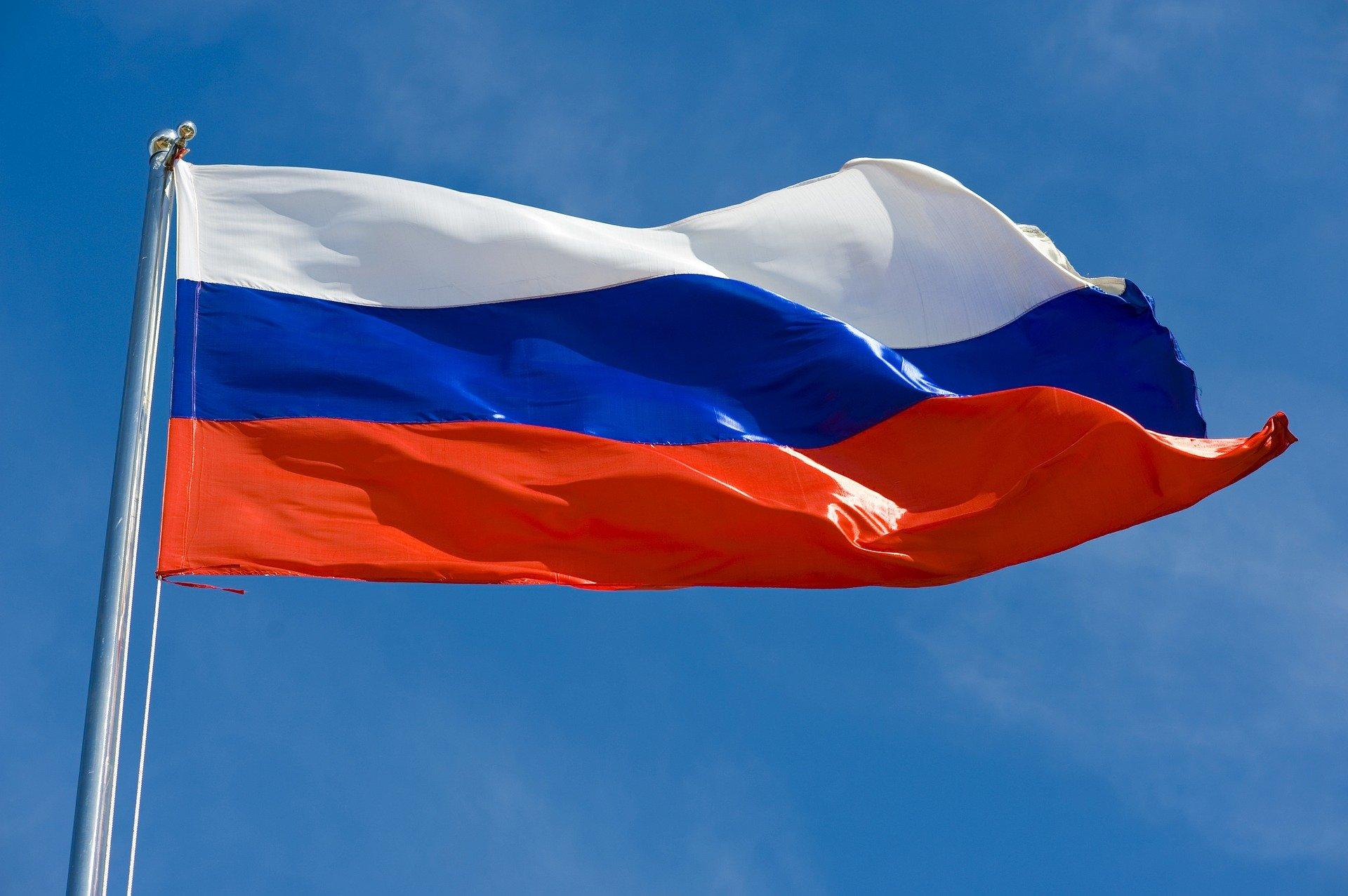 Оффшор для россиян