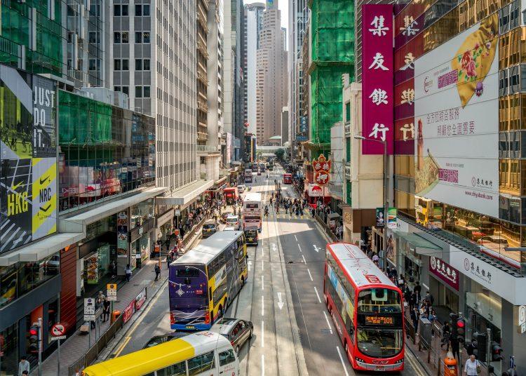 Лицензия в Гонконге