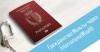 Получение гражданства Мальты за инвестиции