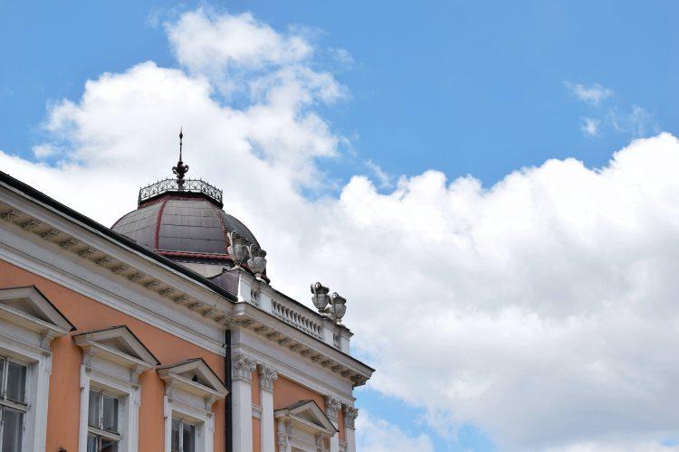 Сербские банки - фото