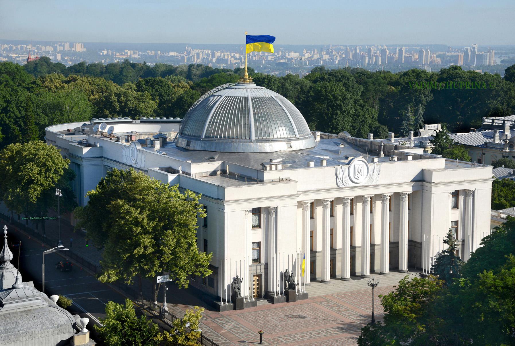 Кик в Украине