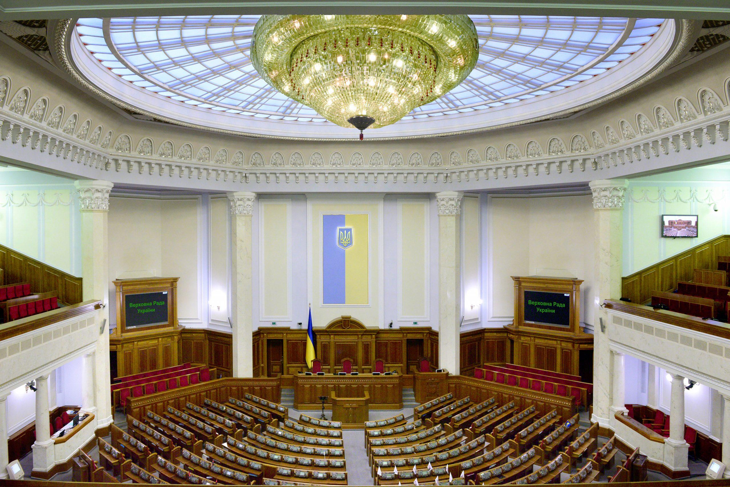 Владение иностранными компаниями гражданина Украины