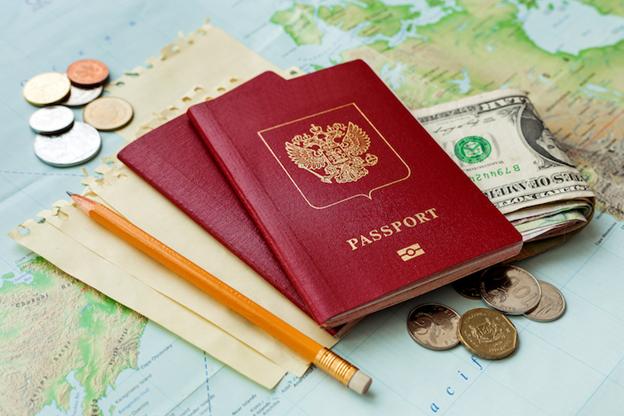 Второе гражданство с российским паспортом