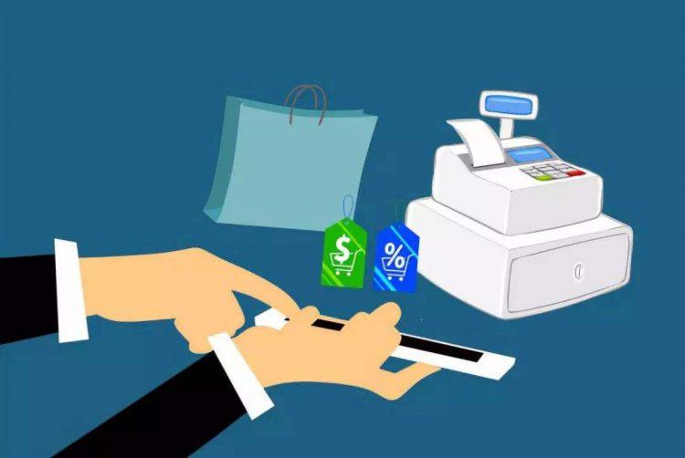 E-деньги и их будущее