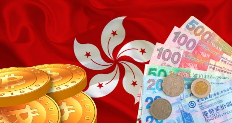 Крипто-лицензия в Гонконге