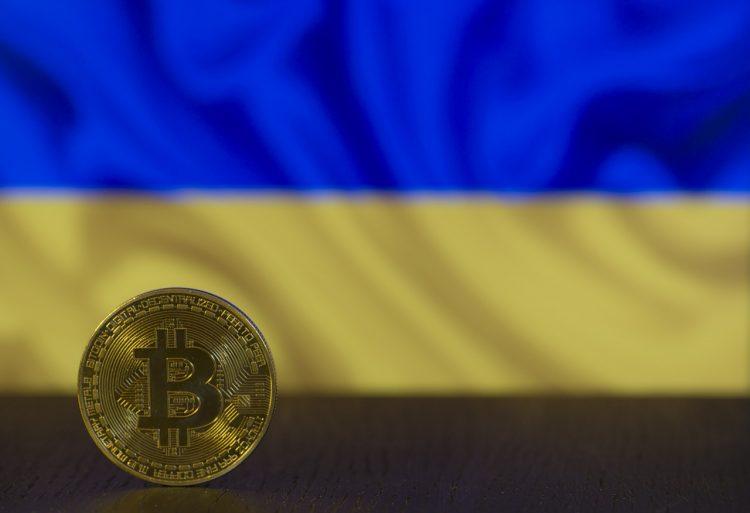 Крипто законодательство в Украине