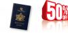 Паспорт Сент-Люсии за бонды со скидкой 50% до начала 2022