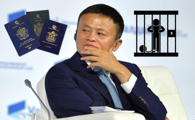 Второе гражданство для Джека Ма