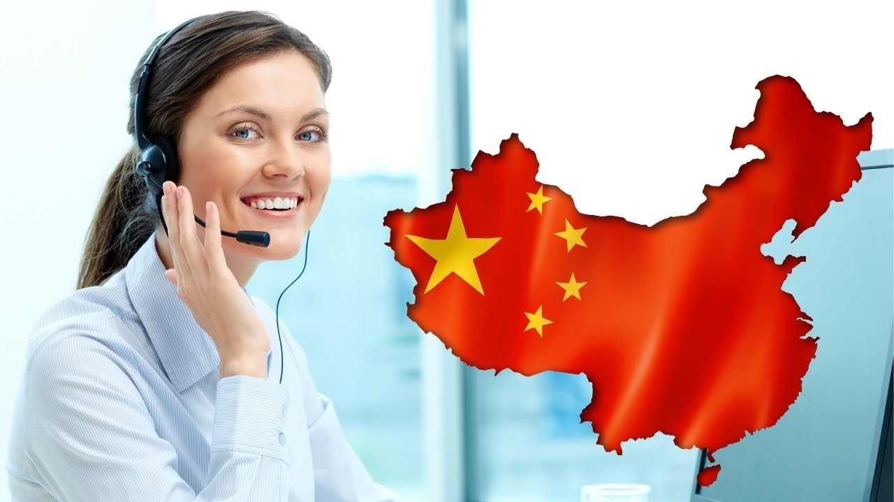Компания в Китае - картинка