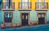 Как купить недвижимость в Португалии под ВНЖ: полное руководство