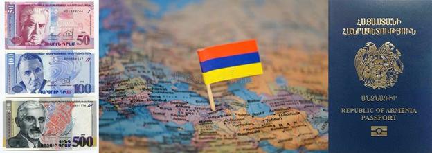 Гражданство Армении