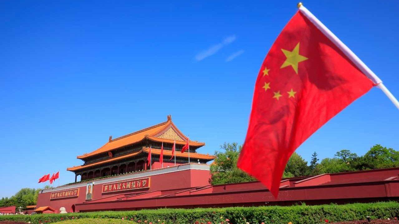 Компании в Китае - виды