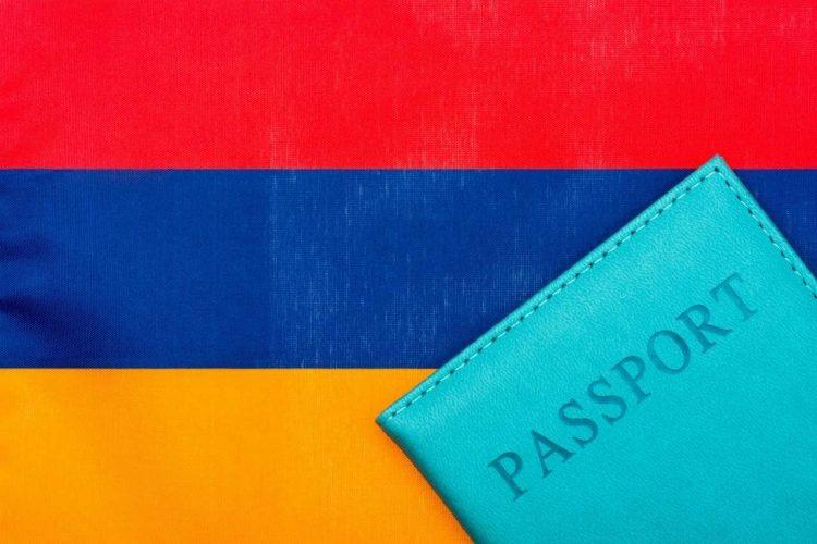 Картинка - паспорт Армении